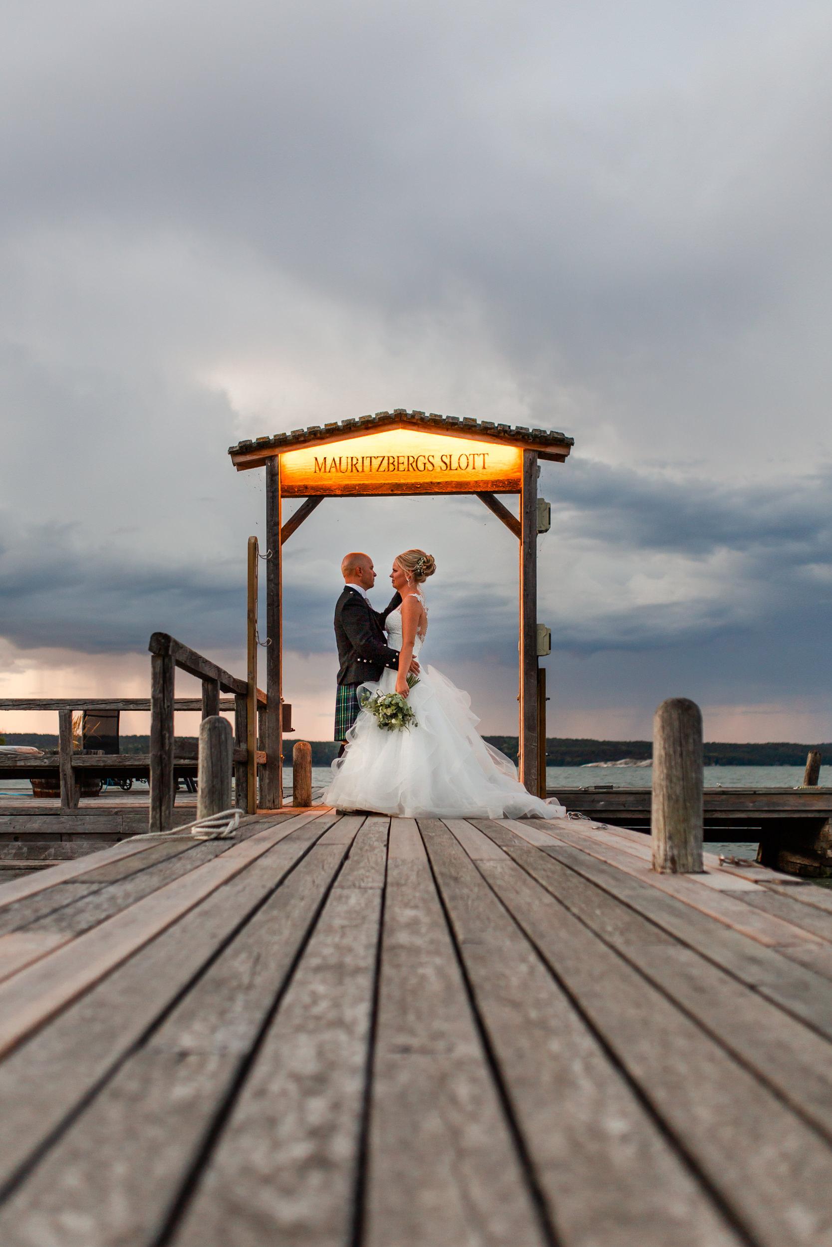 Bröllopsfotografering på Mauritzberg Slott